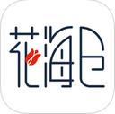 唯品会花海仓app V1.1.1 iPhone版