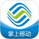 广西移动app V4.11 iPhone版
