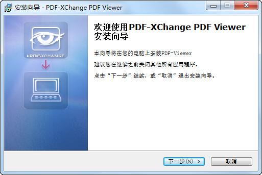 pdf xchange viewer界面图1