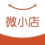有赞微小店app v1.9.7 安卓版