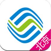 北京移动手机客户端 v5.1.0 安卓版