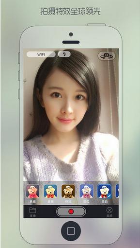 微录客app V4.6.8 iPhone版界面图1