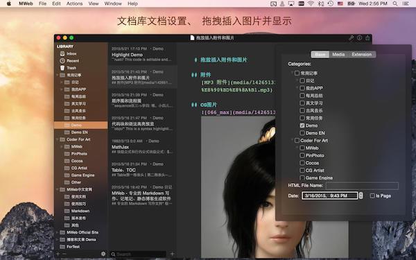 MWeb v2.1.1 Mac版界面图1