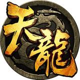 天龙八部冬瓜天龙辅助 v4.0 免费版