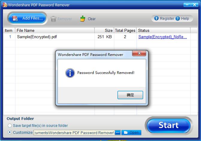 ...密码清除工具wondershare pdf password remover v1.5.2 破...