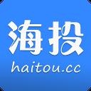 海投网 v4.0.6 安卓版