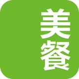 美餐 v2.6.1   安卓版
