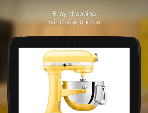 易趣eBay  v5.4.0.14  安卓版界面图2