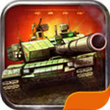 坦克射击破解版 v1.3.6.0 安卓版