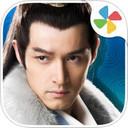 琅琊榜iOS版 V1.01.0826  免费版