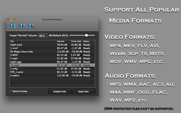 Sound Normalizer for Mac V2.6 免费版界面图1
