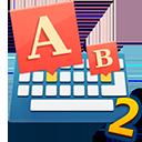 阿珊打字通2016  v4.0.1 官方版