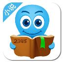 2345阅读王 v3.7.0 电脑版