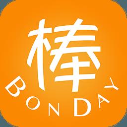 棒呆Bon Day v4.0.1  安卓正式版