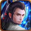 东方不败 v1.0.6  免费版