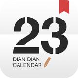 点点日历  v2.43  安卓版