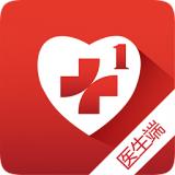易加医 v3.1.0 安卓版