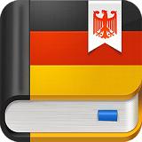 德语助手破解