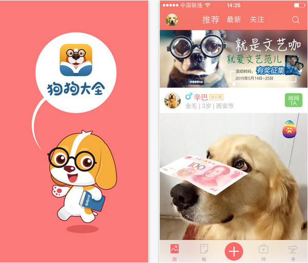 日本福利直播app