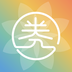 爱抢券app v3.2.9 安卓版