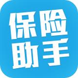 保险助手app v6.0.3 安卓版
