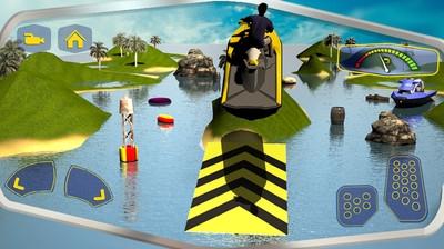 3D极速摩托艇 v2.0 安卓版界面图3