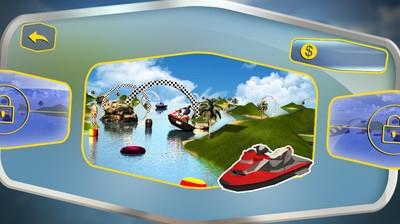 3D极速摩托艇 v2.0 安卓版界面图2
