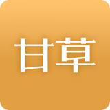 甘草医生版 v2.7.9 安卓版
