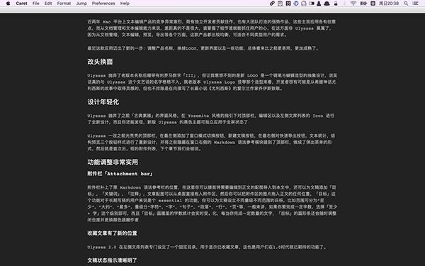 Caret  V1.12.2  Mac版界面图1
