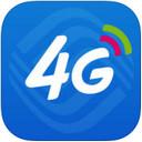4G管家app v3.1.2 iPhone版