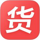 进出货app v3.4.0 iphone版