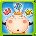 儿童看图识字游戏 v6.1.5 安卓版