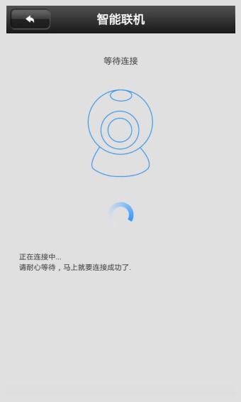 yoosee v00.46.00.14 安卓版界面图1