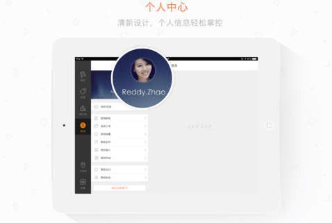 大众点评 V9.0.2 iPad版界面图1