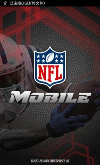 nfl mobile预览图