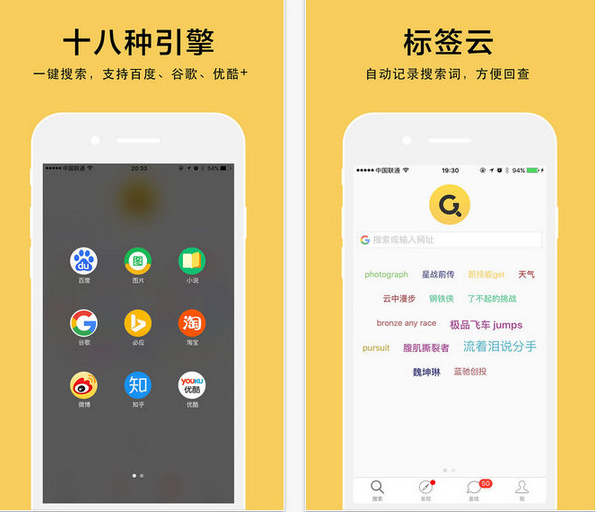 get浏览器app v2.5.1 iPhone版界面图1