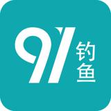 91钓鱼 v1.2.7 安卓版