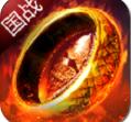 龙戒 v1.0.11 免费版