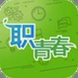 职青春 v3.2.4 安卓版
