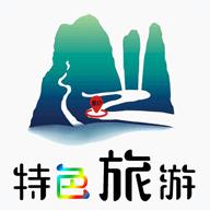 重庆特色旅游 v1.0 安卓免费版