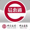 易惠通app v2.5.0 安卓版