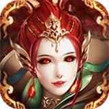 仙魔幻境 v1.1.7.2 安卓版