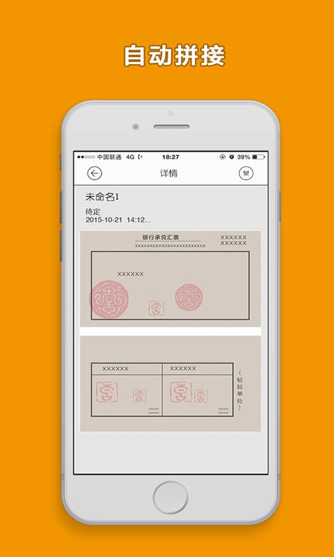 票友邦 v3.0.1 安卓版界面图2