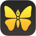Ulysses v2.6 iPhone版
