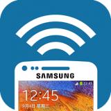 三星遥控大师 v6.1.0  安卓版