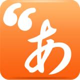 日语打字通 v3.69 官方版