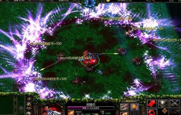 魔幻大陆免费版界面图1