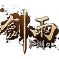 剑雨江湖登录器  免费版