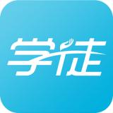 学徒 v3.6.3 安卓版