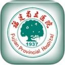 福建省立医院app v1.2.6 iPhone版